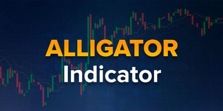 What is the Alligator indicator? Using Alligator Indicator when Trading at ExpertOption