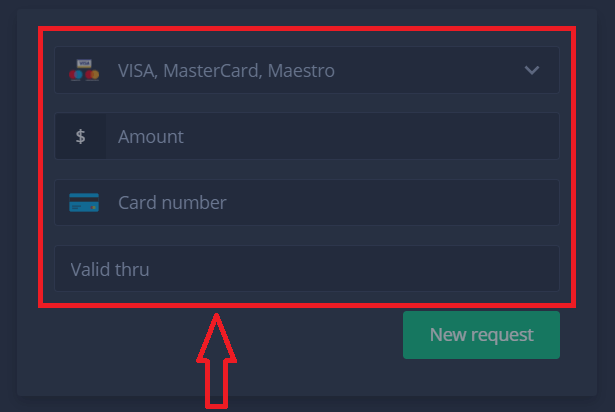 How to Withdraw Money from ExpertOption